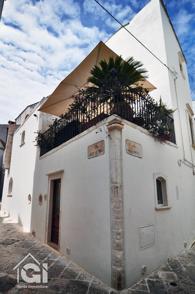 Suite Via Arco Cairoli – Martina Franca